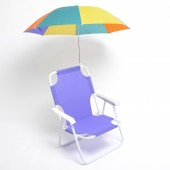 Redmon 9005 Pre-Teen Beach Chair with Umbrella