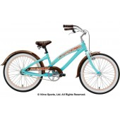 Nirve Suzy-Q Girls 1 Speed Beach Cruiser Bikes 3367 Coral Teal