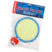 Sport Design DBRV196 Reach Volley